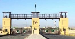 তাফতানে ইরানের সঙ্গে সীমান্ত খুলে দিয়েছে পাকিস্তান