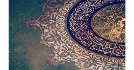 হাদিসের ভাষায় শ্রেষ্ঠ মানুষের গুণাবলি