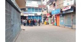 কোম্পানীগঞ্জে আজও হরতাল চলছে কাদের মির্জার ডাকে