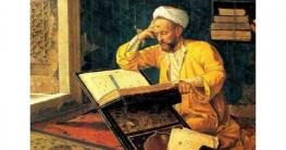 কবিতার আড়ালে লুকিয়ে থাকা ইসলামী স্বর্ণযুগের বিখ্যাত বিজ্ঞানী