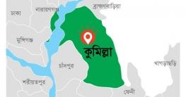 বিভাগ পাচ্ছে কুমিল্লা, নাম হবে মেঘনা: প্রধানমন্ত্রী
