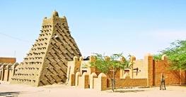 আফ্রিকায় ইসলামী জ্ঞানের মিনার