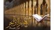 শেষের ১০ রমাদান প্রিয় নবীর বিশেষ আমল