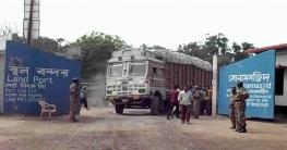 সোনামসজিদ স্থলবন্দরে আমদানি-রপ্তানি বন্ধ