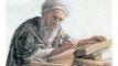 আবু আবদুল্লাহ মুহাম্মদ বিন ইসমাঈল আল-বুখারী সম্পর্কে কিছু কথা
