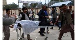 আফগানিস্তানে কাবুলের একটি স্কুলে বিস্ফোরণ, কমপক্ষে ৪০ জন নিহত