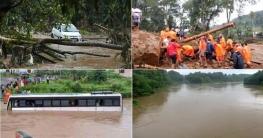 ভারতের কেরালায় ভূমিধসে ২১ জনের মৃত্যু