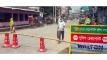 সর্বাত্মক লকডাউনের' করা আইন রাস্তায়-রাস্তায় চেকপোস্ট