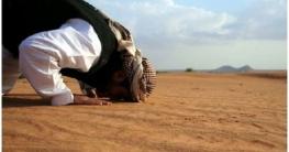 মানসিক চাপ কমাতে ইসলামের আলোকে ৫ পরামর্শ