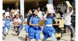 ৫৪৪ দিন পর খুলেছে শিক্ষাপ্রতিষ্ঠান আনন্দ আলোয় উদ্ভাসিত নতুন সকাল