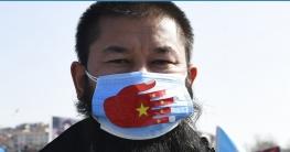 উইঘুর মুসলিমদের অভিনব কায়দায় স্থানান্তর করছে চীন
