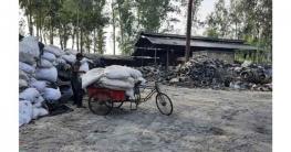 টায়ার পুড়িয়ে জ্বালানি তেল, হুমকিতে জনস্বাস্থ্য ও পরিবেশ
