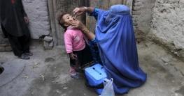 আফগানিস্তানে পোলিও টিকার অনুমতি দিয়েছে তালেবান: জাতিসংঘ
