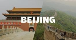 চীনের রাজধানী বেইজিংয়ে রয়েছে বিশ্বের সবচেয়ে বেশি ধনকুবের বাস