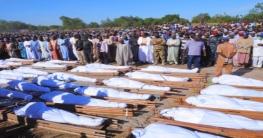 নাইজেরিয়ায় বন্দুকধারীদের হামলায় ৪৩ জন নিহত