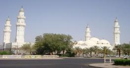 মসজিদ নির্মাণ করা
