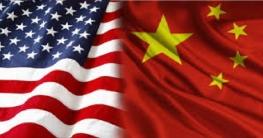 যুক্তরাষ্ট্রকে চীনের উপহাস অ্যানিমেশন
