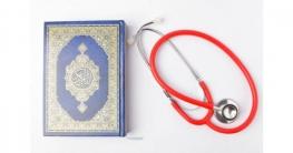 অসুস্থতার সময় চারটি বিষয় স্মরণ রাখুন