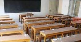 আগামী জুলাইয়েও খুলছে না শিক্ষাপ্রতিষ্ঠান
