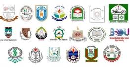 গুচ্ছভুক্ত ২০টি বিশ্ববিদ্যালয়ের ক ইউনিটের ভর্তি পরীক্ষার ফলপ্রকাশ