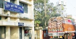 দিনাজপুরের হিলি স্থলবন্দর দিয়ে দুইদিন সীমান্ত বাণিজ্য বন্ধ থাকবে