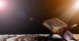 সমাজের প্রতি ইমামের দায়িত্ব ও কর্তব্য