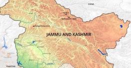 ভারতের জম্মু ও কাশ্মীর সরকারের 'নতুন শিল্প নীতি ২০২১-৩০' ঘোষণা