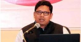 বিশ্বের সাইবার সিকিউরিটির কেন্দ্র হবে বাংলাদেশ: পলক