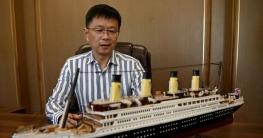 টাইটানিকের অবিকল একটি রেপ্লিকা বানাচ্ছে চীন