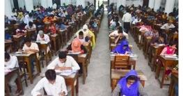 তিন প্রকৌশল বিশ্ববিদ্যালয়ের ভর্তি পরীক্ষার আবেদন শুরু